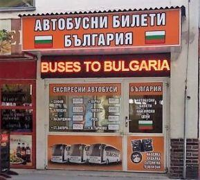 Бърно Автогара Звонарка